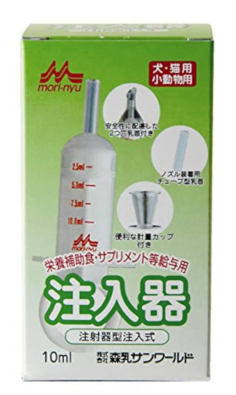 森乳サンワールド,注入器 注射型注入式