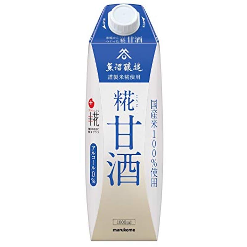マルコメ,米糀からつくった糀甘酒