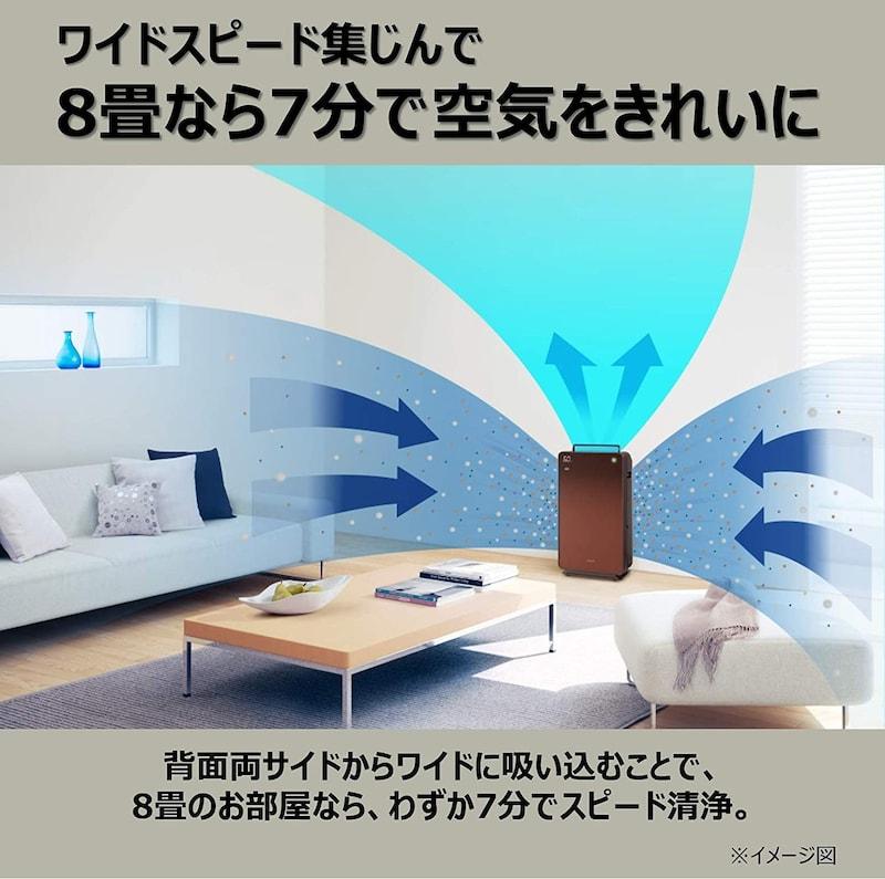 HITACHI(日立),加湿空気清浄機 クリエア,EP-MVG90