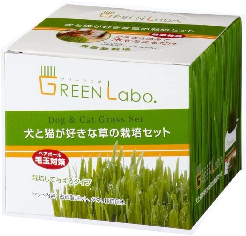 グリーンラボ ,犬と猫が好きな草の栽培用セット【獣医師おすすめ】