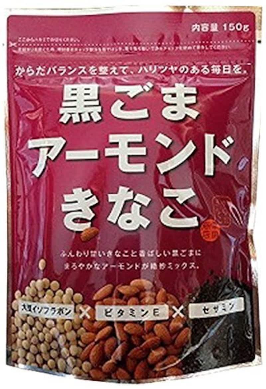 株式会社幸田商店,黒ゴマアーモンドきな粉