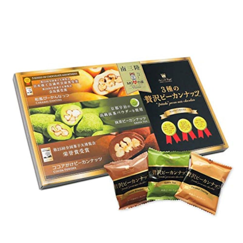 サロンドロワイヤル,3種の贅沢ピーカンナッツチョコレート