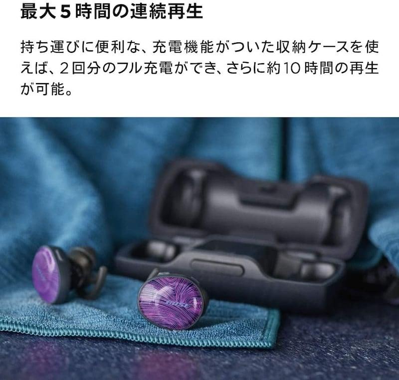 BOSE(ボーズ),SoundSport Free wireless headphones