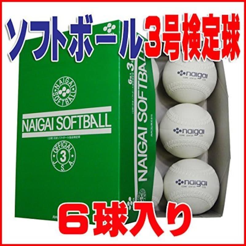 内外ゴム(NAIGAI) ソフトボール3号 公認球 6球セット