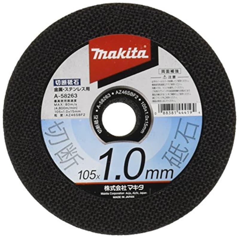 マキタ(Makita),切断砥石 金属・ステンレス用 105×1.0mm,A-58263
