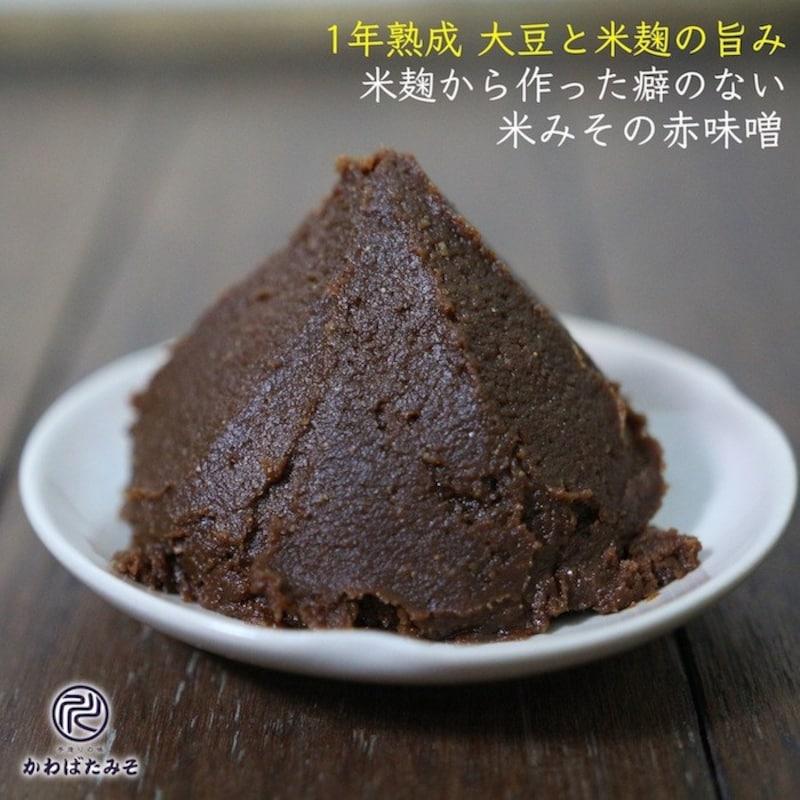 かわばたみそ, 米麹で作った1年熟成の赤味噌 ,-