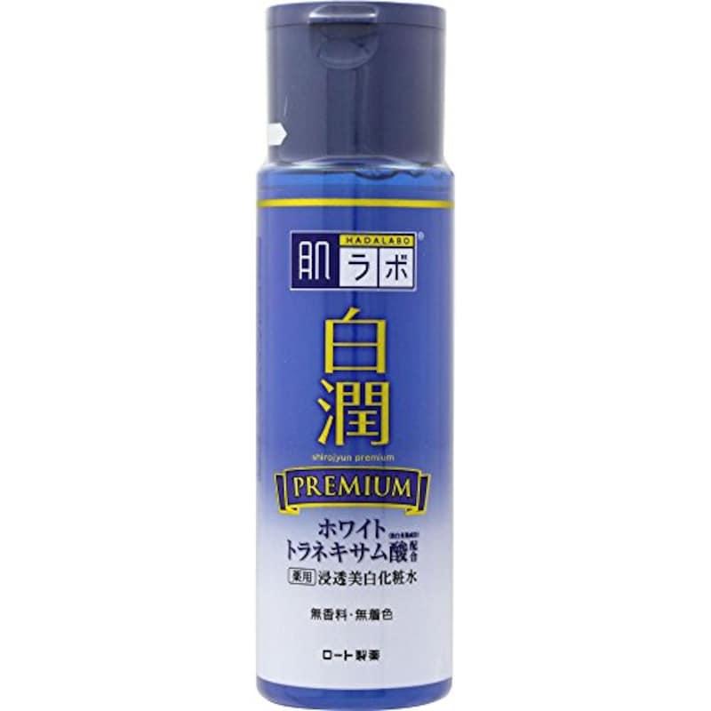 肌ラボ,【医薬部外品】白潤プレミアム 薬用浸透美白化粧水