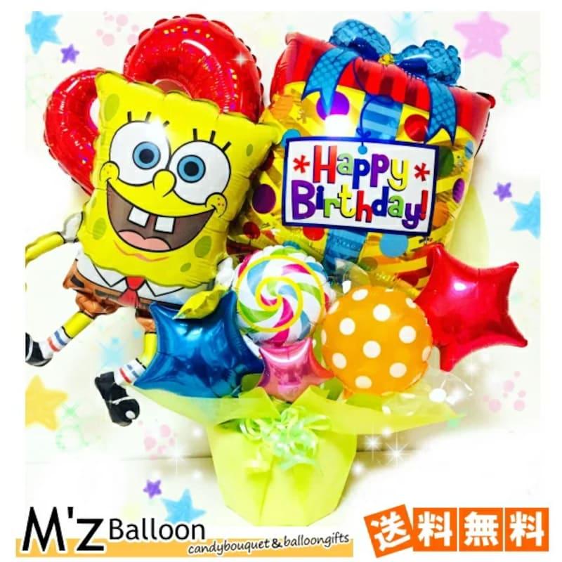 M'zBalloon,スポンジボブ☆バルーンギフト