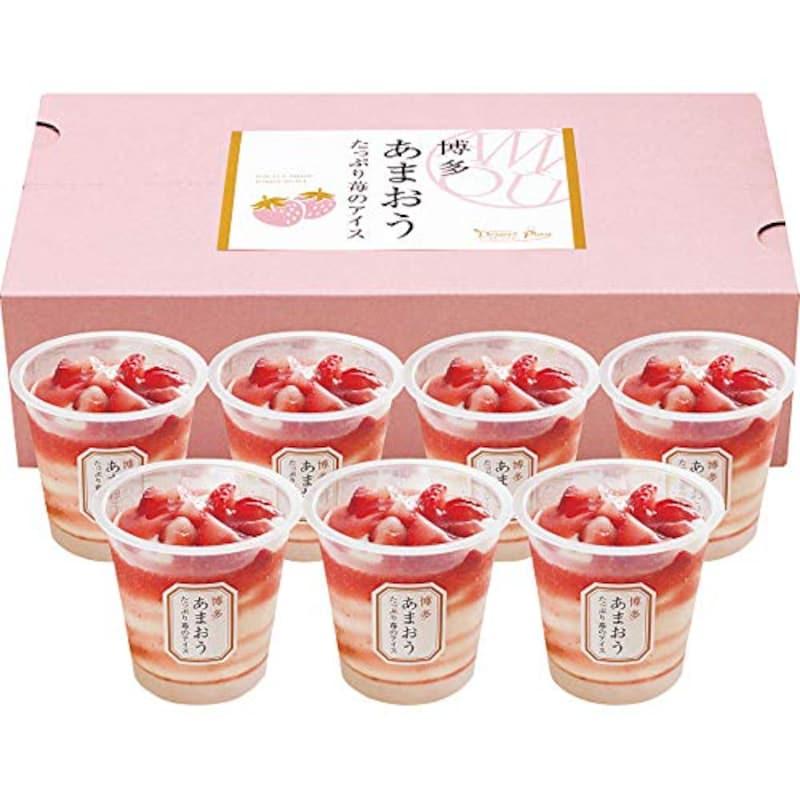 全国うまいもん便,博多あまおう たっぷり苺のアイス