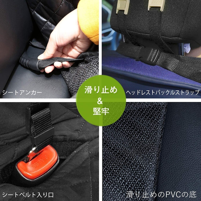 Pecute(ペキュート),新型 ペット ドライブシート
