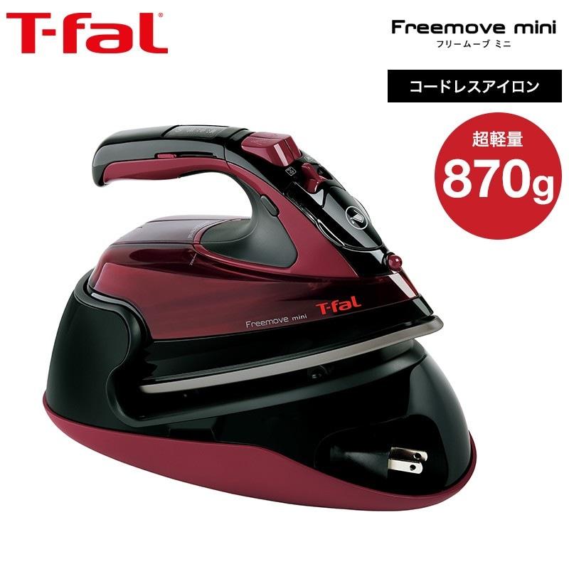 T-fal(ティファール),フリームーブ ミニ,FV5020J0(fv5020j0)