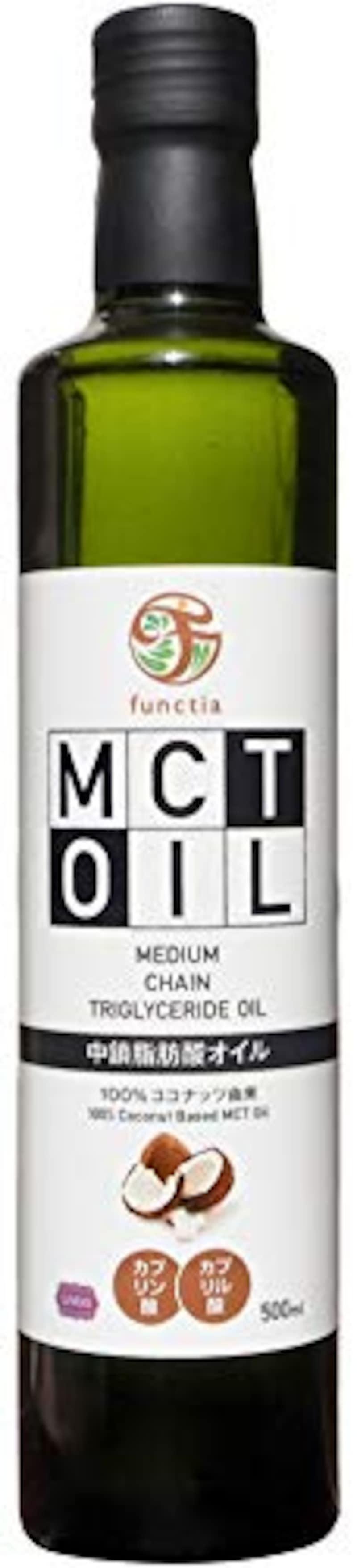 ファンクティア , MCTオイル