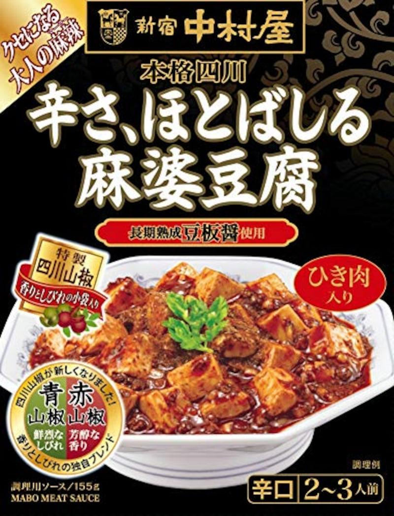 新宿中村屋,本格四川 辛さ、ほとばしる麻婆豆腐