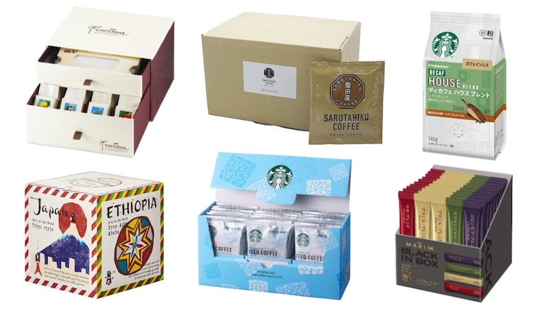 コーヒーギフトおすすめ人気28選|おしゃれセットや珈琲豆を紹介!ノンカフェインタイプも