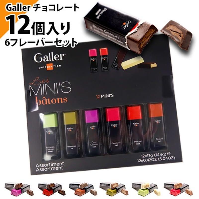 Galler(ガレ―),チョコレート