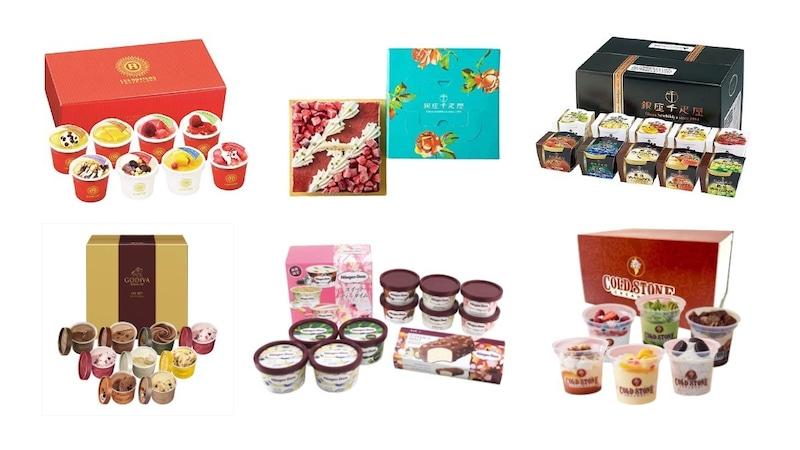 【2020】アイスクリームギフトのおすすめ人気ランキング21選|老舗の千疋屋から商品券まで!