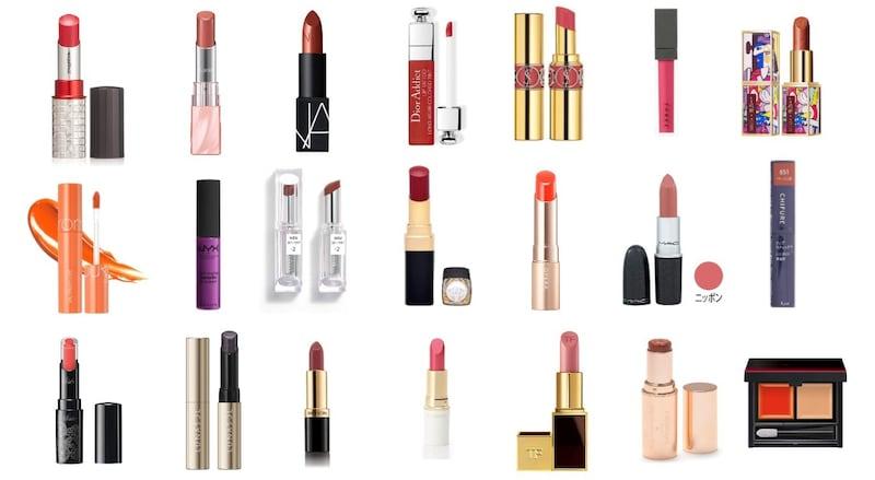 口紅のおすすめ人気ランキング50選と塗り方 簡単に色が落ちないルージュやプレゼントに最適なブランドも紹介!似合う色を選ぶコツとは【2021年最新】