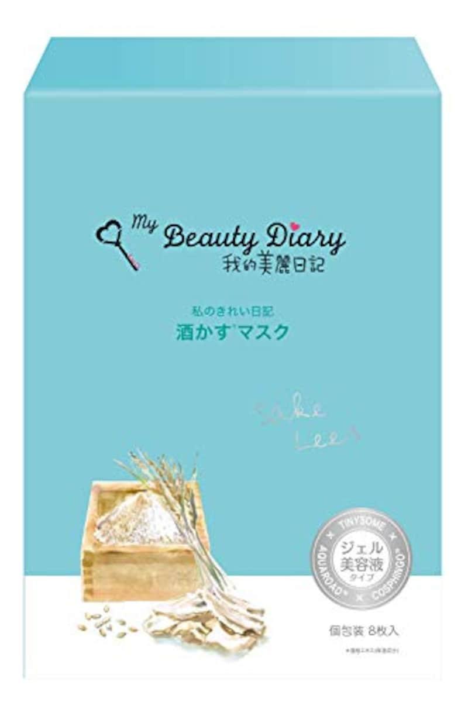 我的美麗日記-私のきれい日記-,酒かすマスク