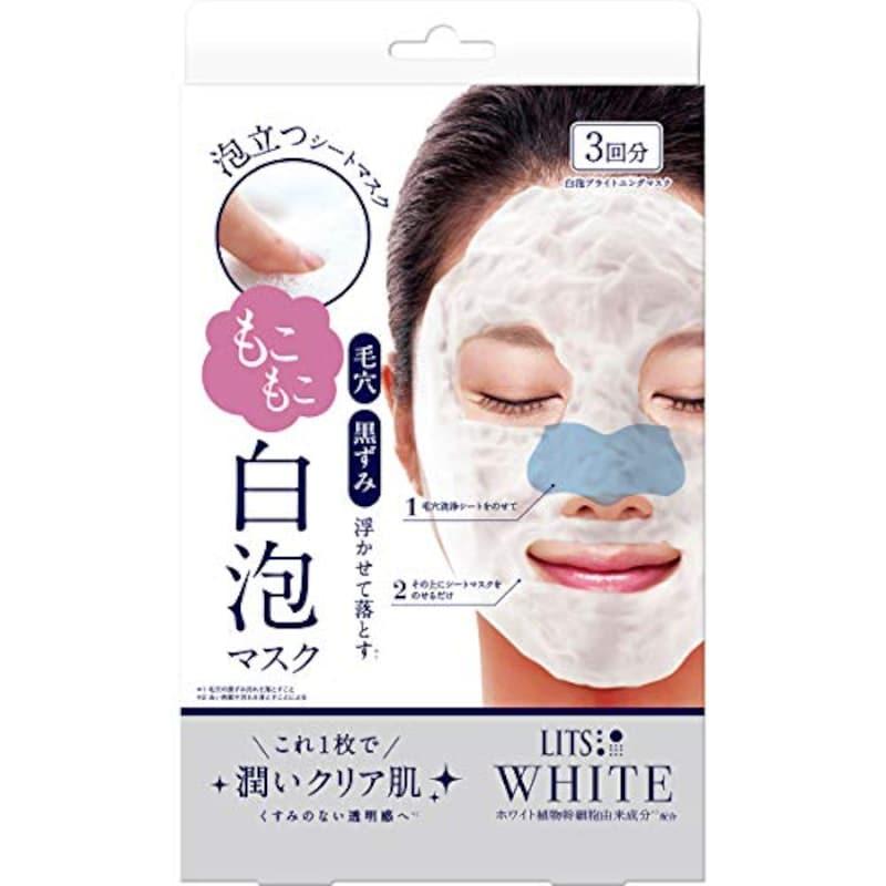 LITS(リッツ),ホワイト もこもこ白泡マスク
