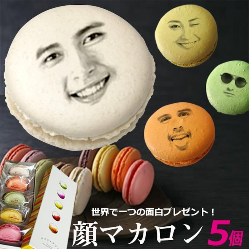 いいなSTORES,おもしろいお菓子 マカロン 5個入 個別包装,facemacaron5