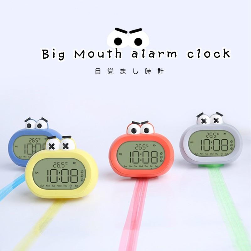 ミツバショップ,BigMouth おもしろい目覚まし時計 電池式