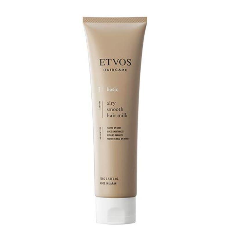 ETVOS(エトヴォス),エアリースムースヘアミルク