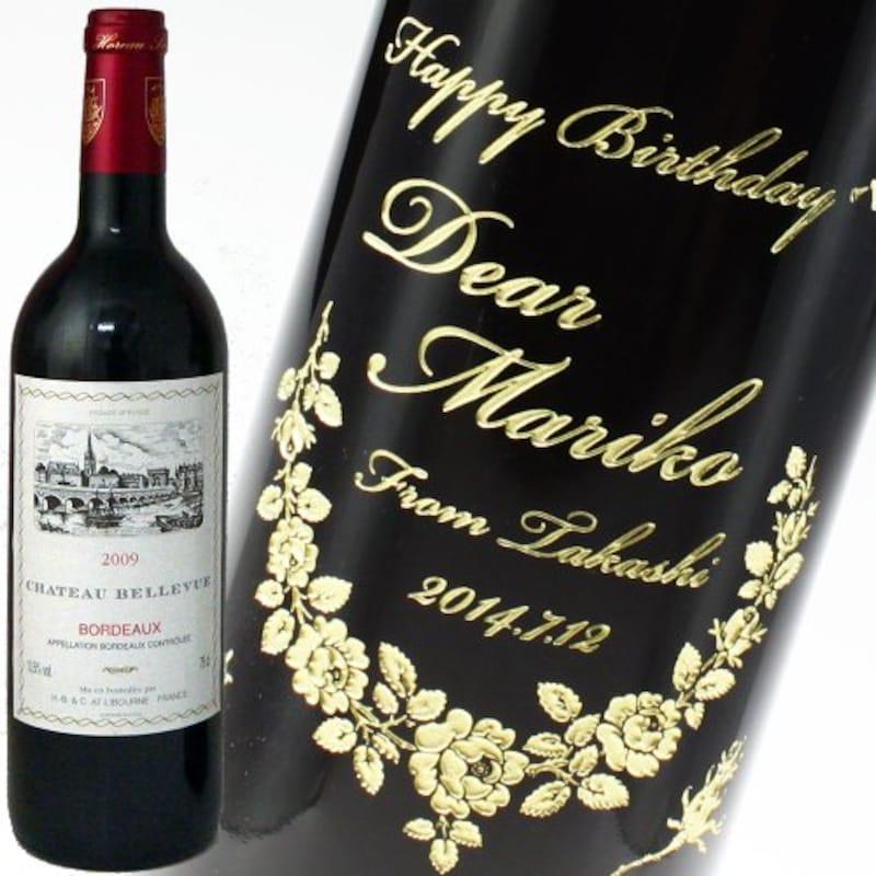 アートテック 名入れ 赤ワイン シャトー・ベルヴュー