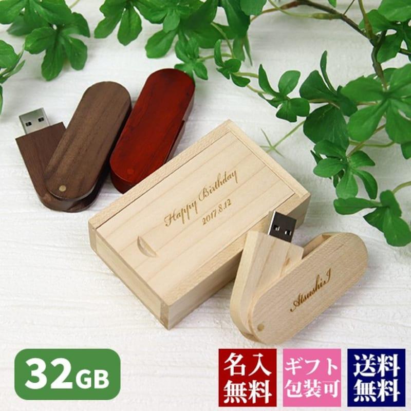 名入れ USBメモリ,usb-008