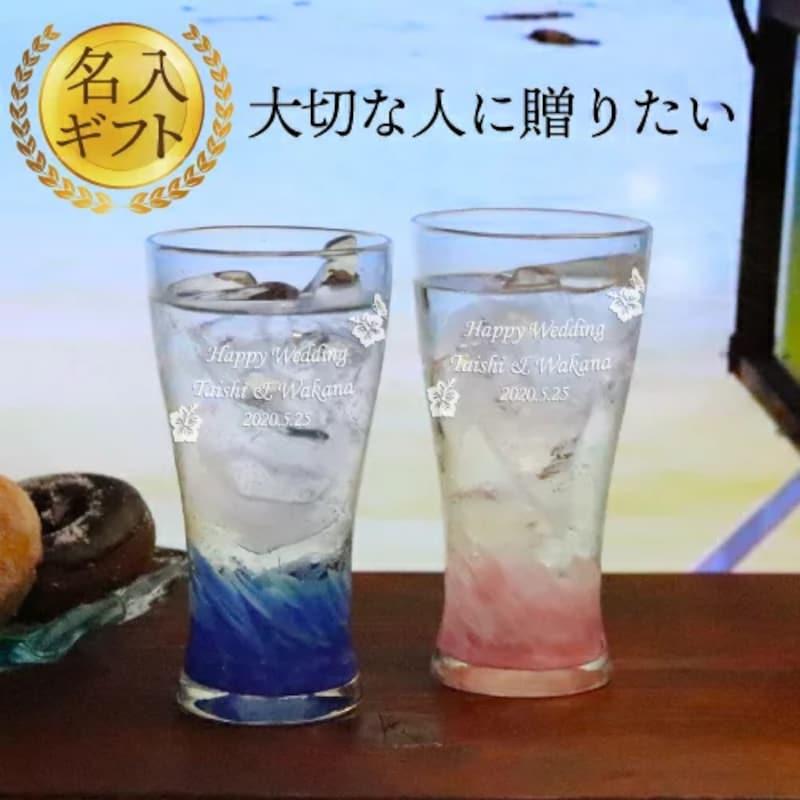 海蛍タンブラー ペア 琉球グラス
