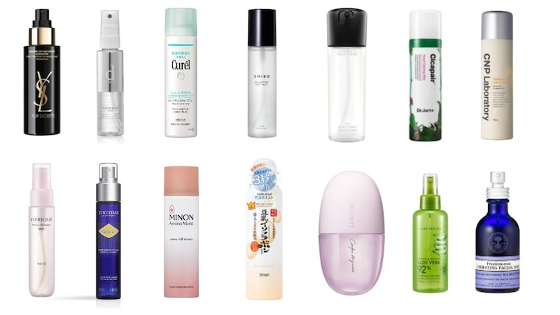 ミスト化粧水のおすすめ人気ランキング63選|話題のMACも紹介!化粧直しにも!