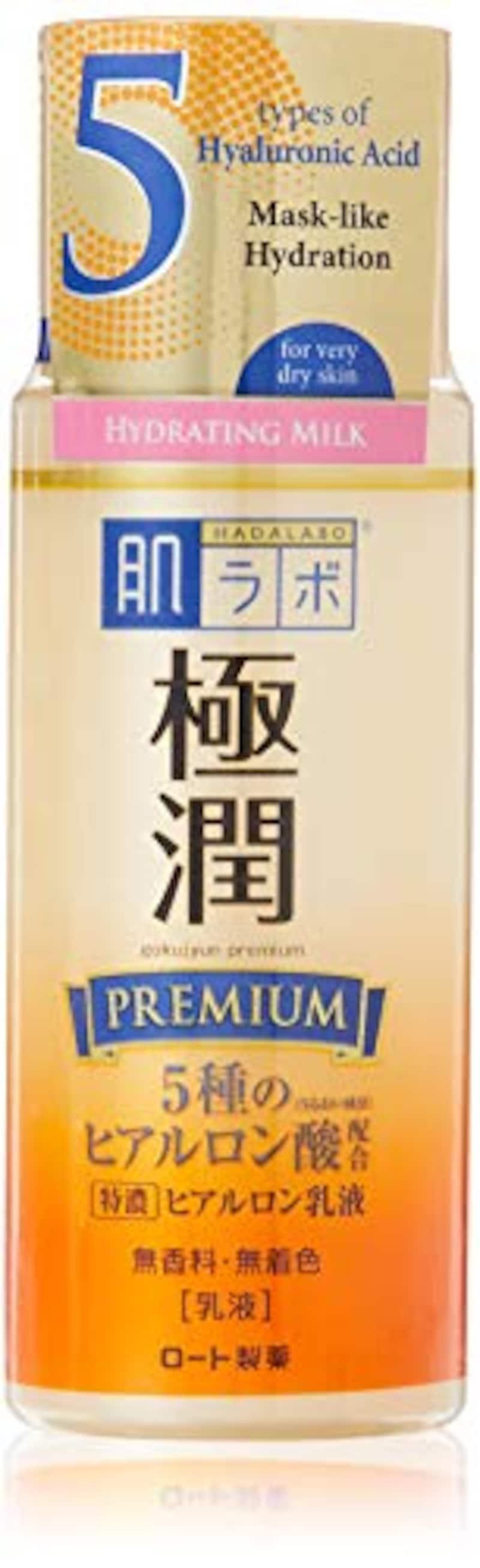 肌ラボ,極潤プレミアム 特濃ヒアルロン乳液
