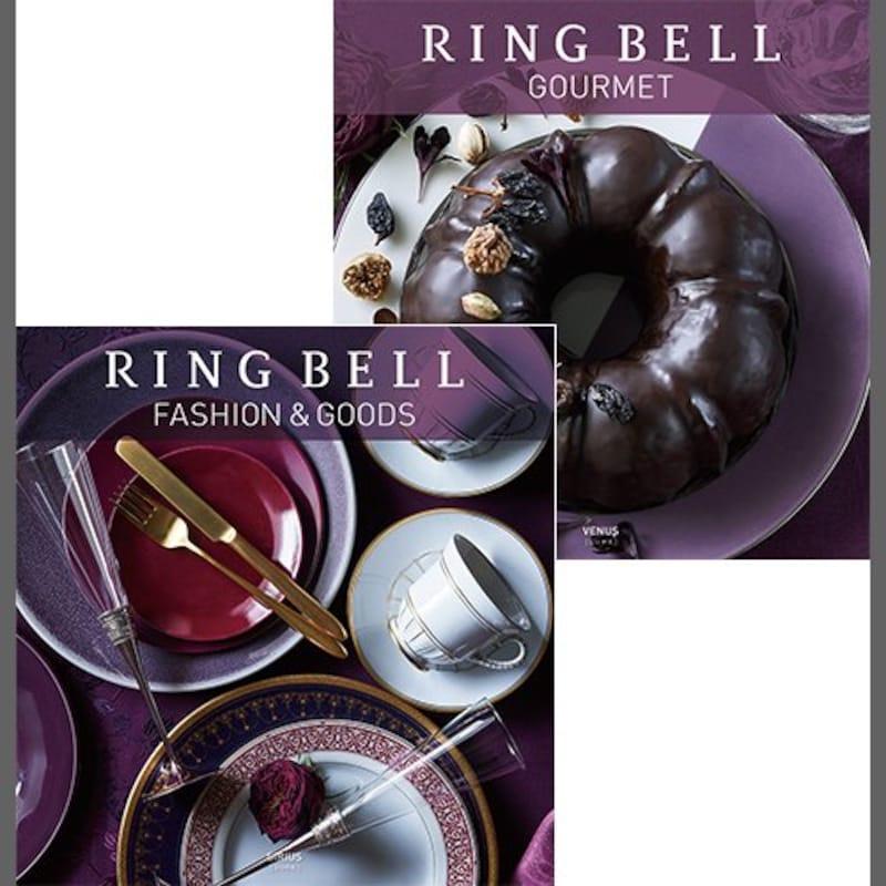 RING BELL(リンベル),カタログギフト シリウス&ビーナス