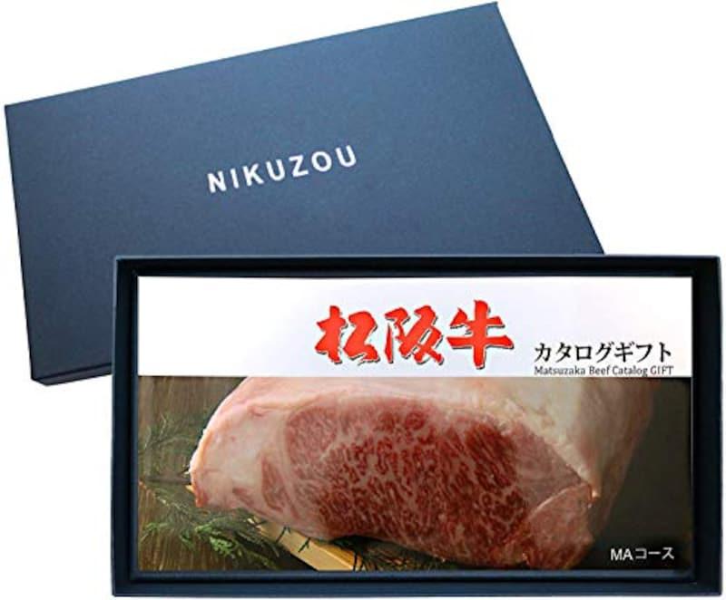 肉贈,松阪牛 カタログ ギフト MAコース