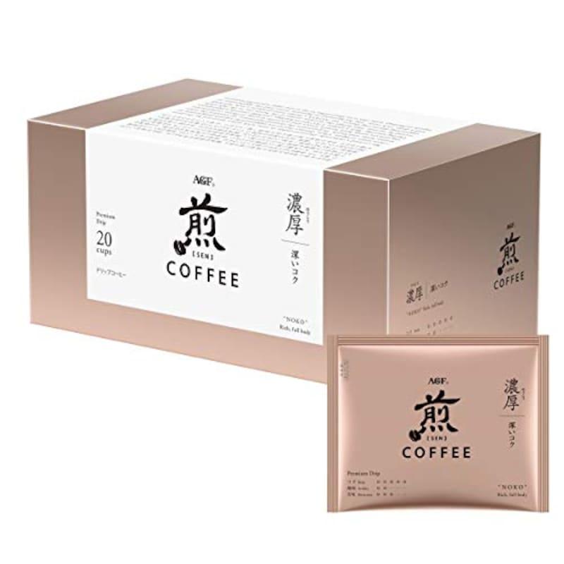 AGF,煎 レギュラーコーヒー プレミアムドリップ  20袋