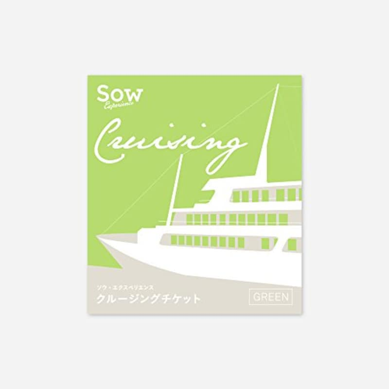 SOW EXPERIENCE,体験型カタログギフト クルージングチケット GREEN