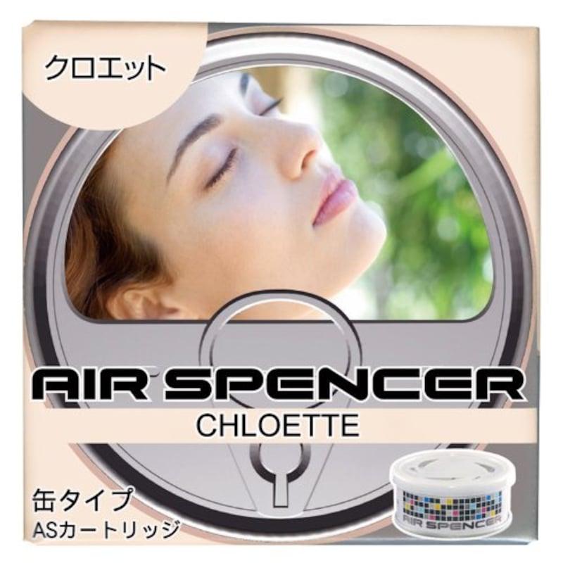 エアースペンサー,車用芳香消臭剤,A45