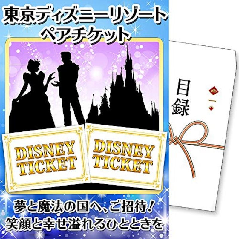 北国からの贈り物,東京 ディズニー リゾート ペア チケット 目録