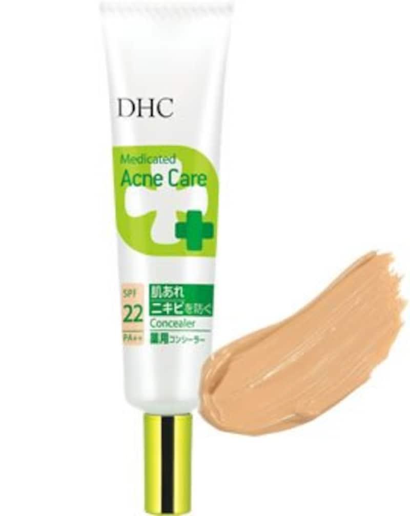 DHC,薬用 アクネケア コンシーラー