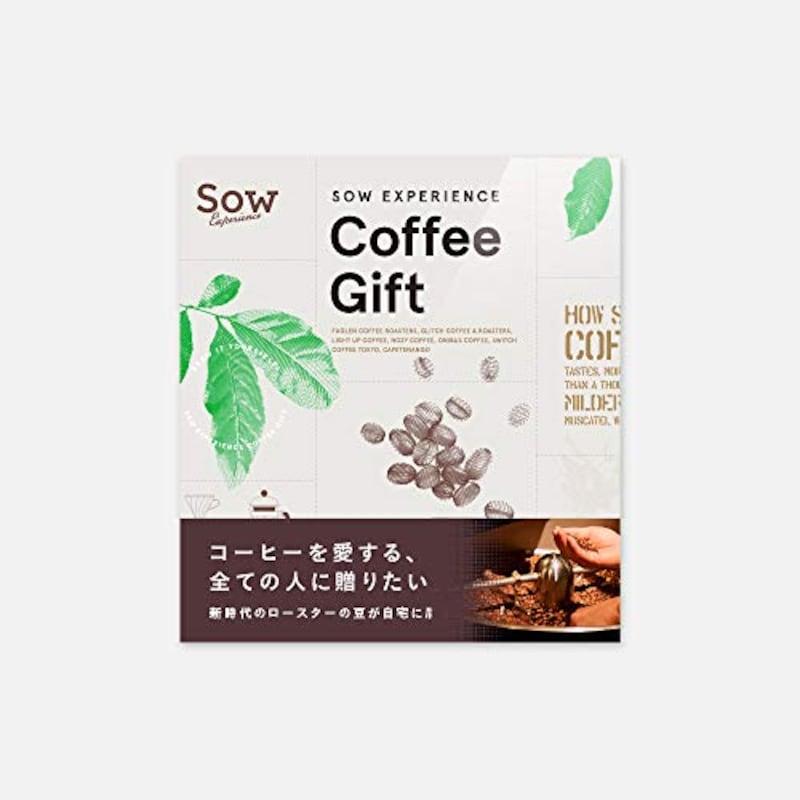 SOW EXPERIENCE(ソウ・エクスペリエンス),体験型カタログギフト COFFEE GIFT