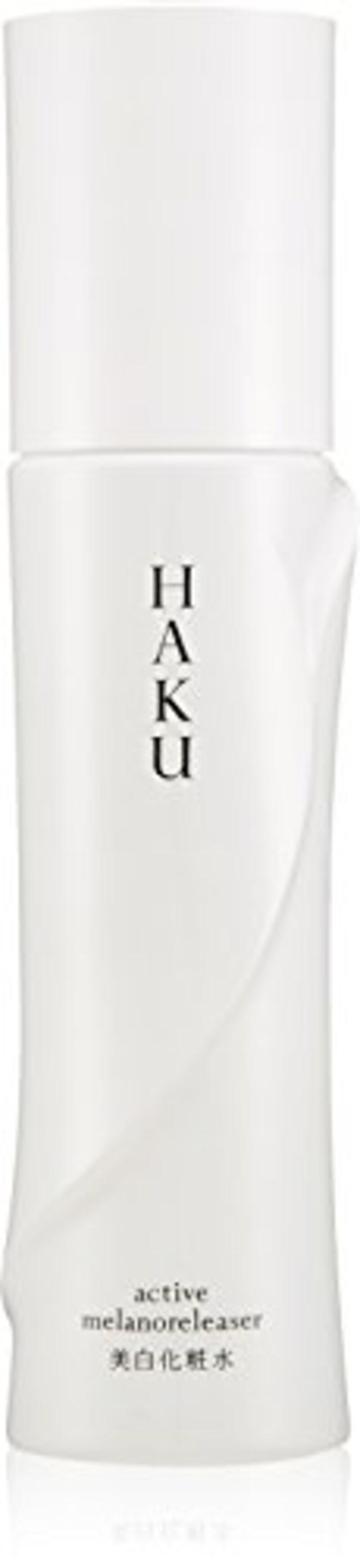 HAKU,アクティブメラノリリーサー 美白化粧水