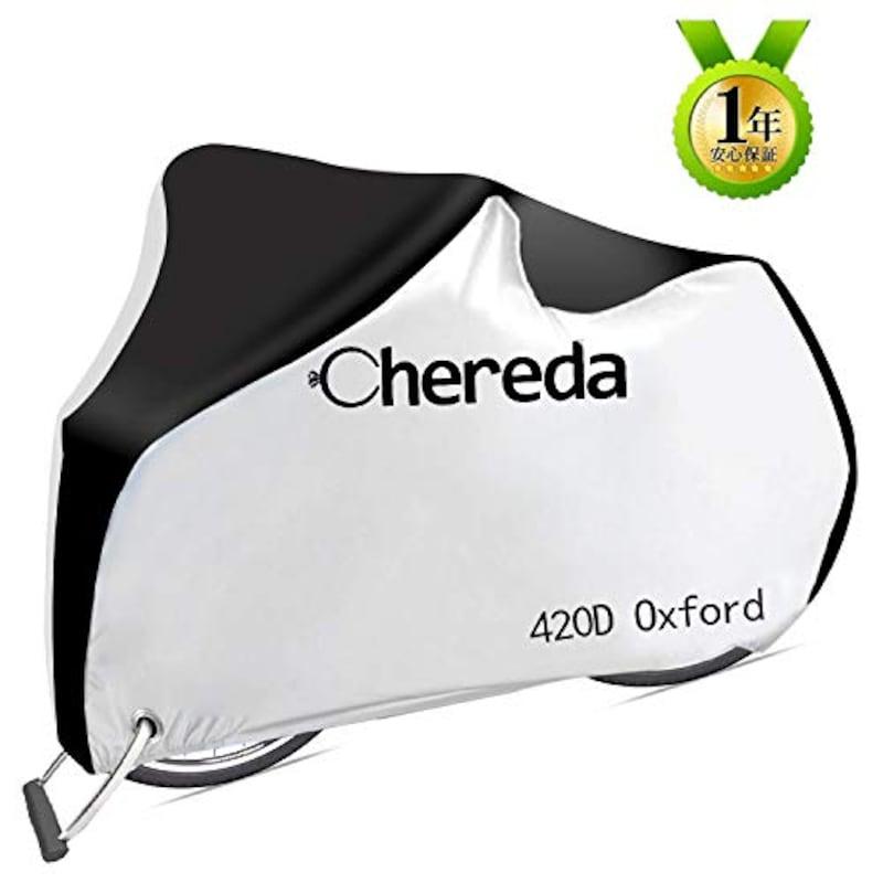 Chereda,自転車カバー