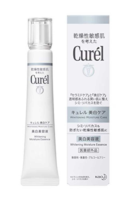 キュレル,美白美容液