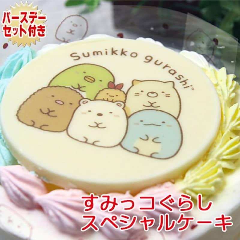 菓子工房こいづみ,すみっコぐらしスペシャルケーキ