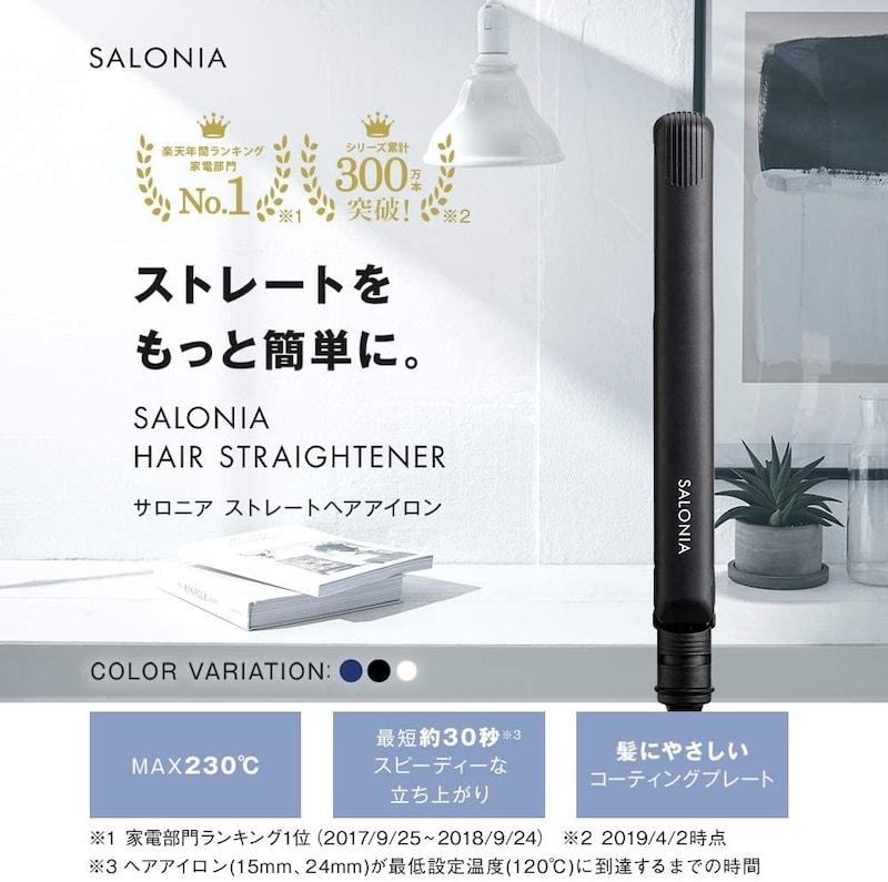 SALONIA,ストレートアイロン,SL-004S