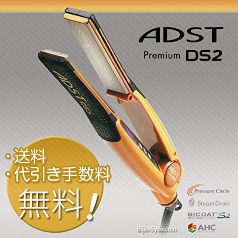 ADST,ADST Premium DS2,FDS2-25