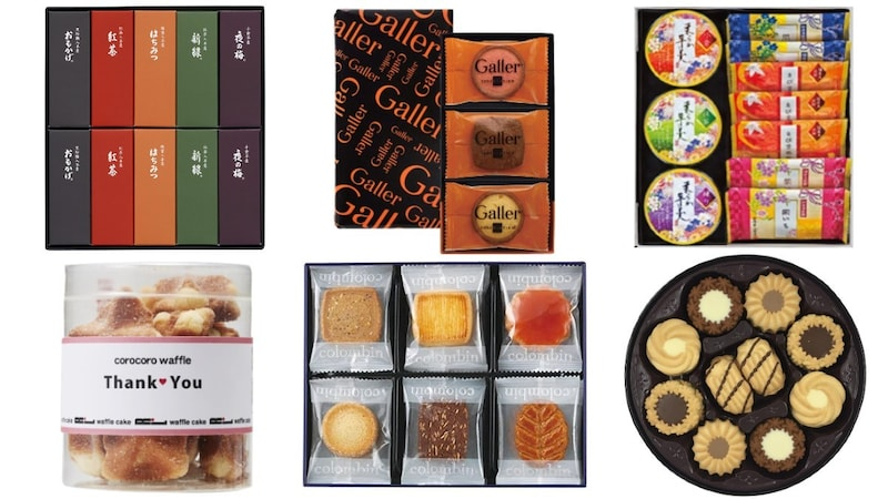 お菓子ギフトのおすすめ人気30選|おしゃれで可愛いプレゼントは?手が届きやすい安い商品も