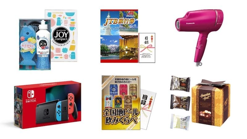 ビンゴ景品おすすめ人気ランキング51選|家電や景品セットを紹介!子供が喜ぶ商品など多数