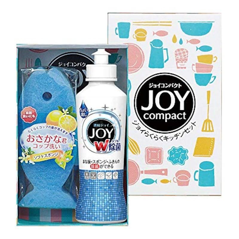 JOY,ジョイらくらくキッチンセット,CBRK-5