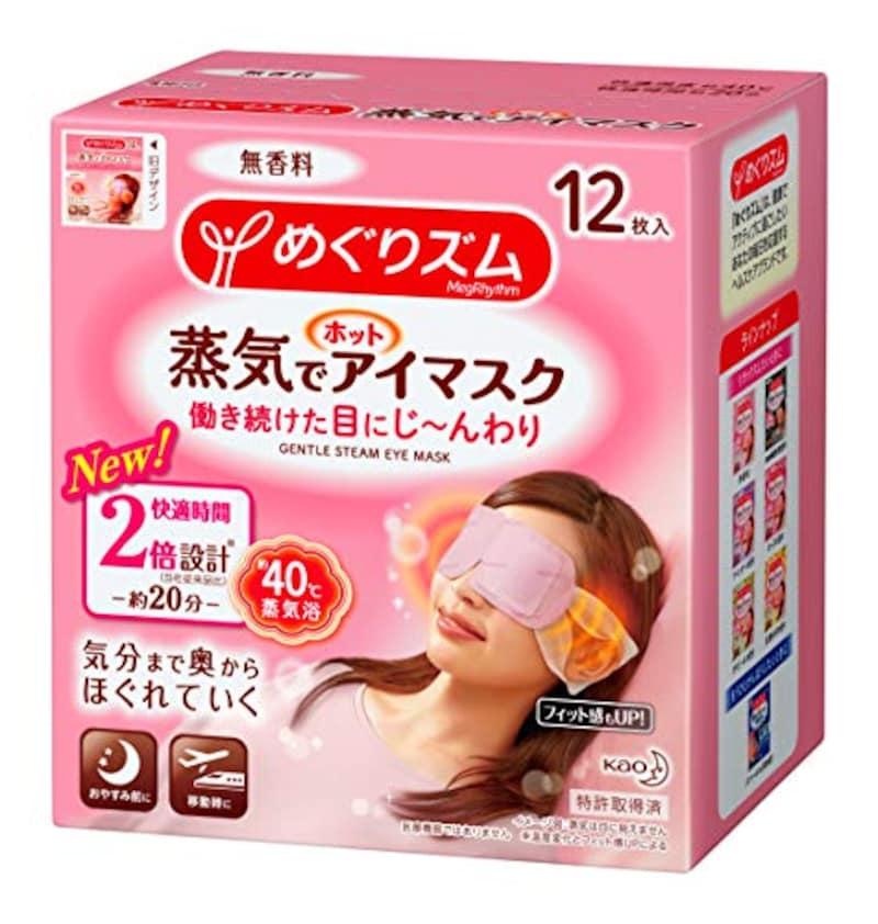 めぐりズム,蒸気でホットアイマスク 無香料 12枚入
