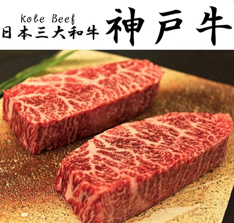 馬油STORE,神戸牛 (A4等級以上)最高級 赤身ステーキ